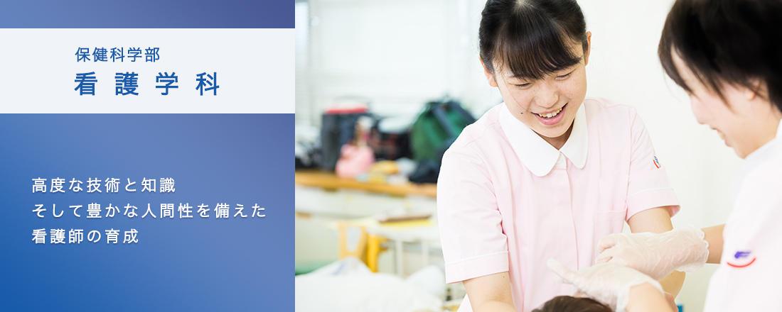 【テスト】看護学科のご紹介