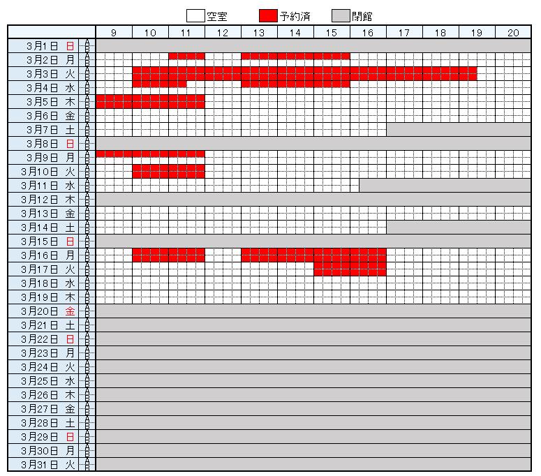 https://www.epu.ac.jp/library/calendar/uploads/0309.png