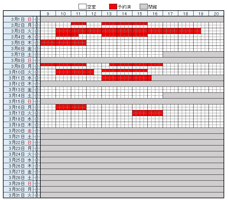 https://www.epu.ac.jp/library/calendar/uploads/0316.png