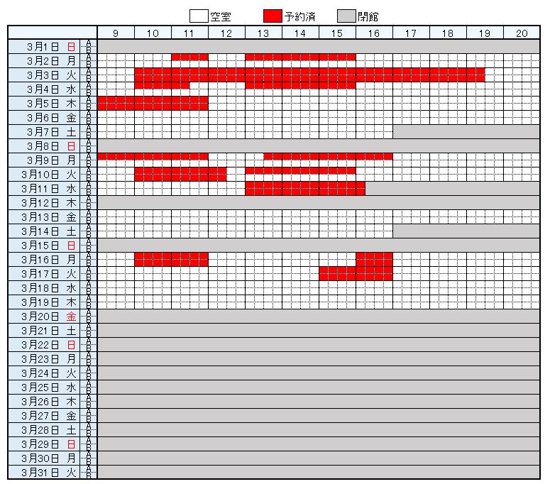 https://www.epu.ac.jp/library/calendar/uploads/0316_1.png