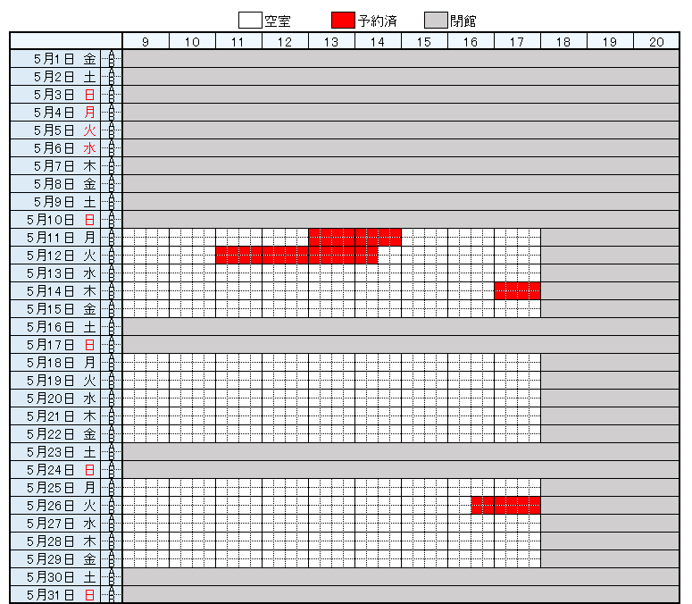 https://www.epu.ac.jp/library/calendar/uploads/0511_2.png