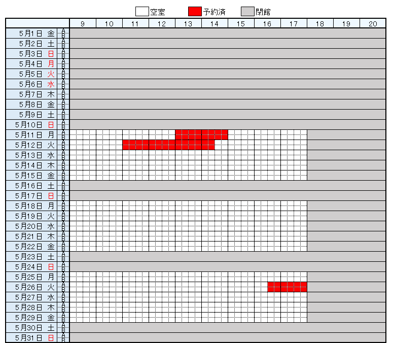 https://www.epu.ac.jp/library/calendar/uploads/0512_1.png