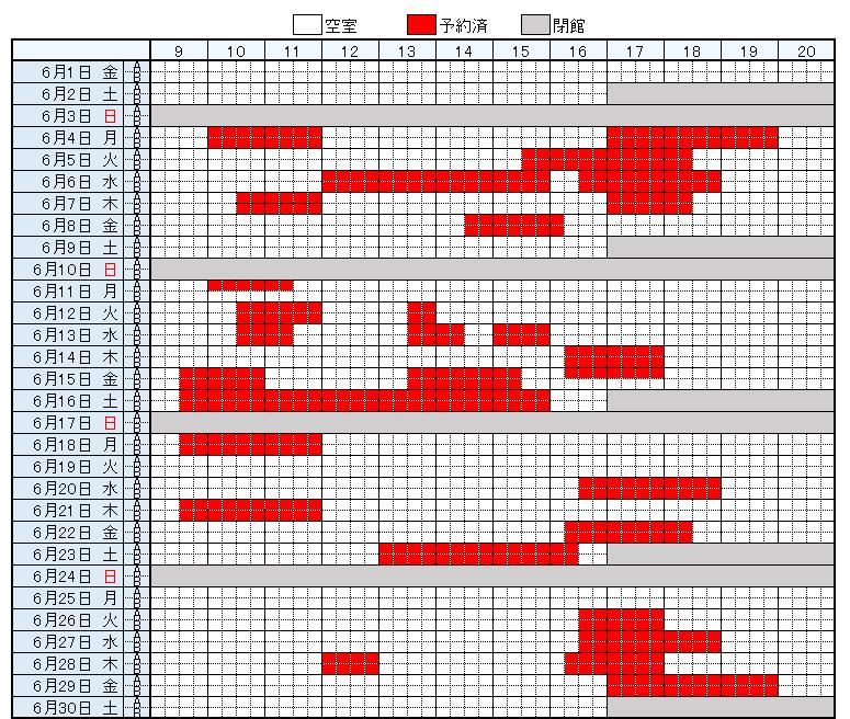 https://www.epu.ac.jp/library/calendar/uploads/0609.png