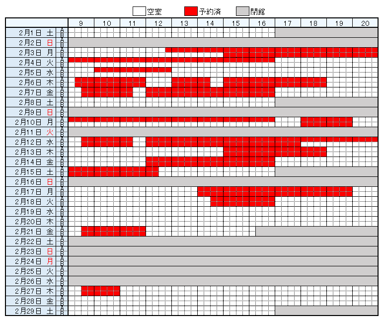 https://www.epu.ac.jp/library/calendar/uploads/2.17.png