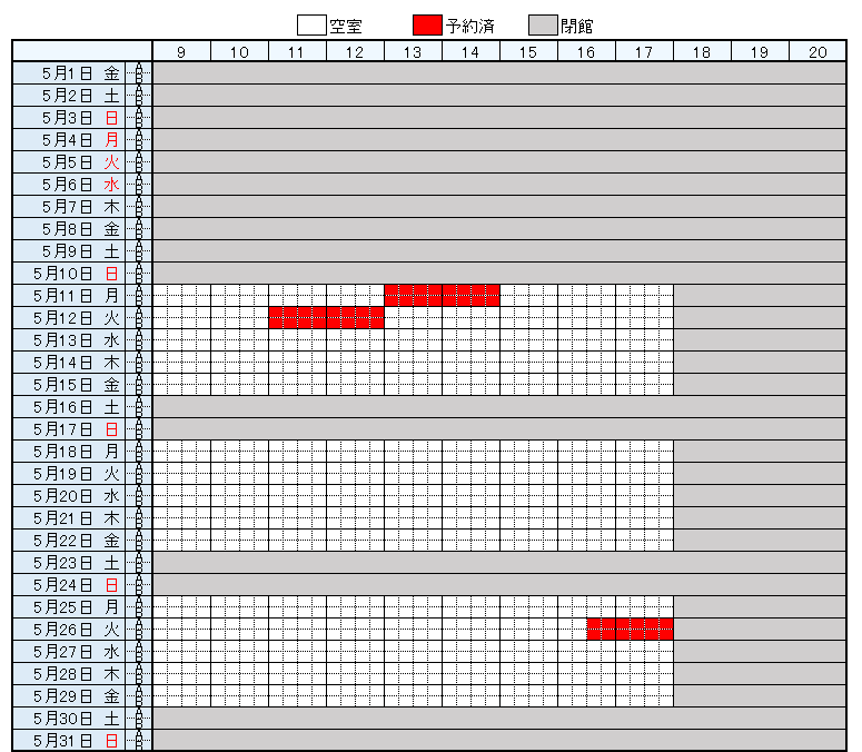 https://www.epu.ac.jp/library/calendar/uploads/3fc8e9c89ed782507247c1c42f359a8c_1003.png