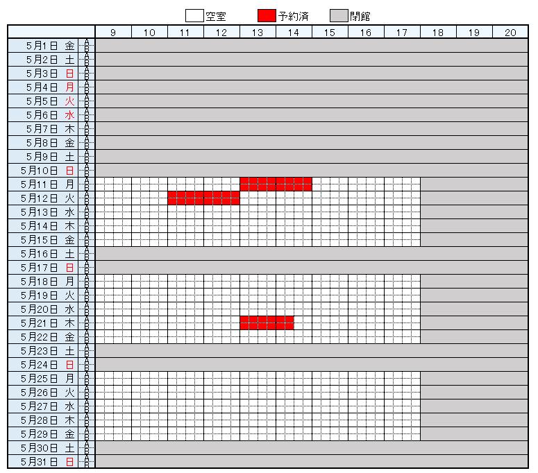 https://www.epu.ac.jp/library/calendar/uploads/3fc8e9c89ed782507247c1c42f359a8c_1005.png