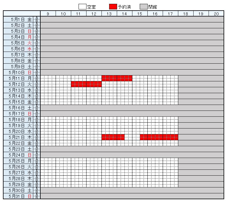 https://www.epu.ac.jp/library/calendar/uploads/3fc8e9c89ed782507247c1c42f359a8c_1006.png