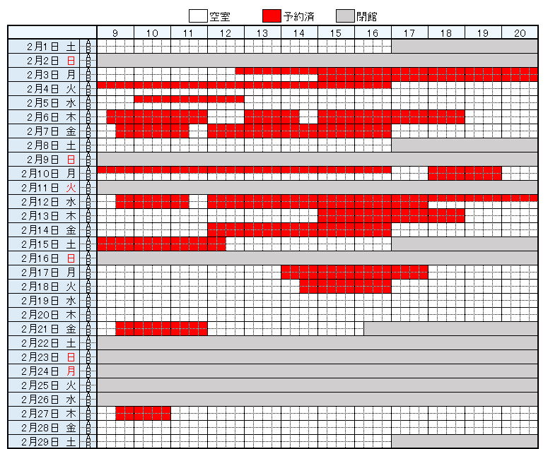 https://www.epu.ac.jp/library/calendar/uploads/3fc8e9c89ed782507247c1c42f359a8c_969.png