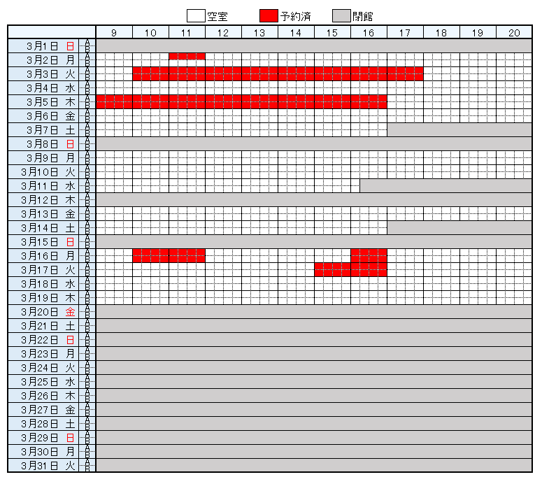 https://www.epu.ac.jp/library/calendar/uploads/3fc8e9c89ed782507247c1c42f359a8c_976.png