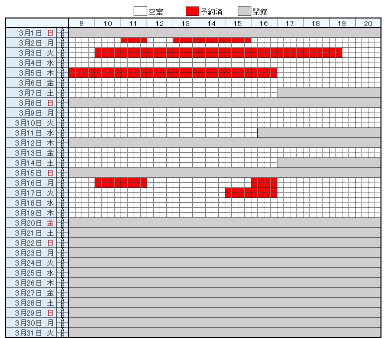 https://www.epu.ac.jp/library/calendar/uploads/3fc8e9c89ed782507247c1c42f359a8c_978.png