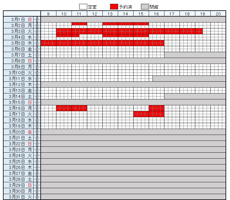 https://www.epu.ac.jp/library/calendar/uploads/3fc8e9c89ed782507247c1c42f359a8c_980.png
