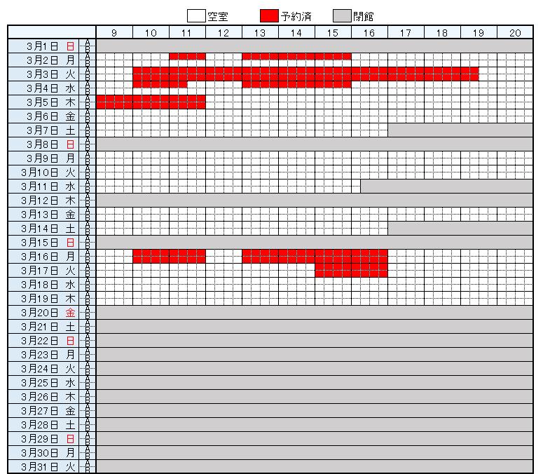 https://www.epu.ac.jp/library/calendar/uploads/3fc8e9c89ed782507247c1c42f359a8c_982.png