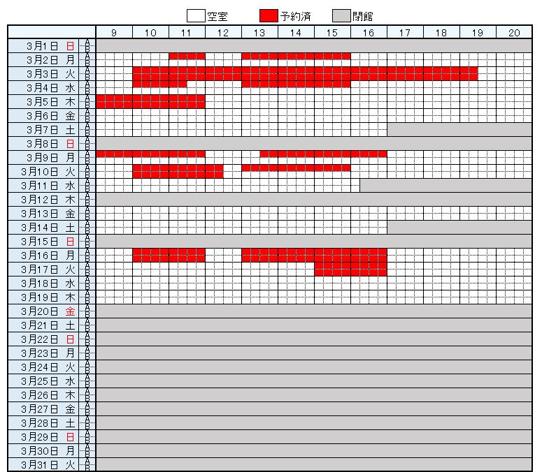 https://www.epu.ac.jp/library/calendar/uploads/3fc8e9c89ed782507247c1c42f359a8c_984.png