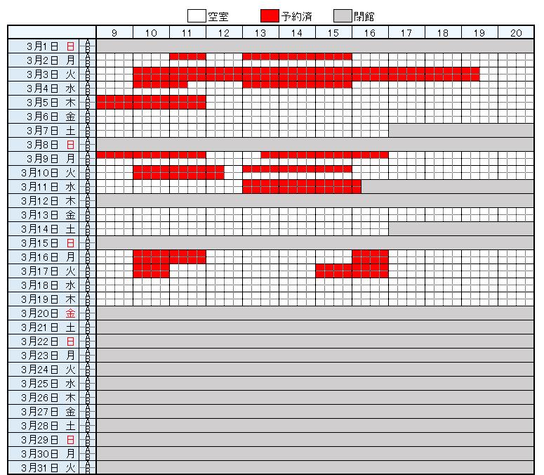 https://www.epu.ac.jp/library/calendar/uploads/3fc8e9c89ed782507247c1c42f359a8c_986.png