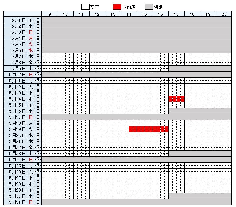 https://www.epu.ac.jp/library/calendar/uploads/3fc8e9c89ed782507247c1c42f359a8c_998.png