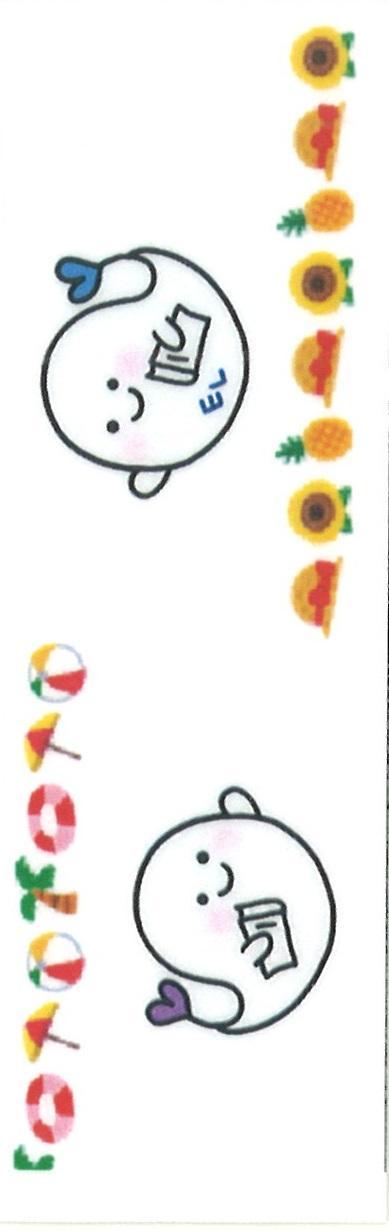 えるのしおり(夏)の画像