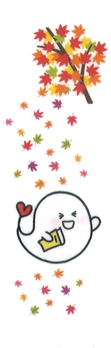 えるのしおり(秋)の画像