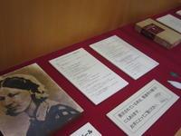 展示「ナイチンゲール」の写真