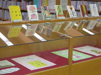 展示「教職員からのお薦めの本集めてみました」の写真