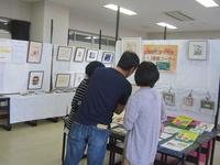 絵本・児童文学作家らによる応援メッセージ・直筆画展の写真