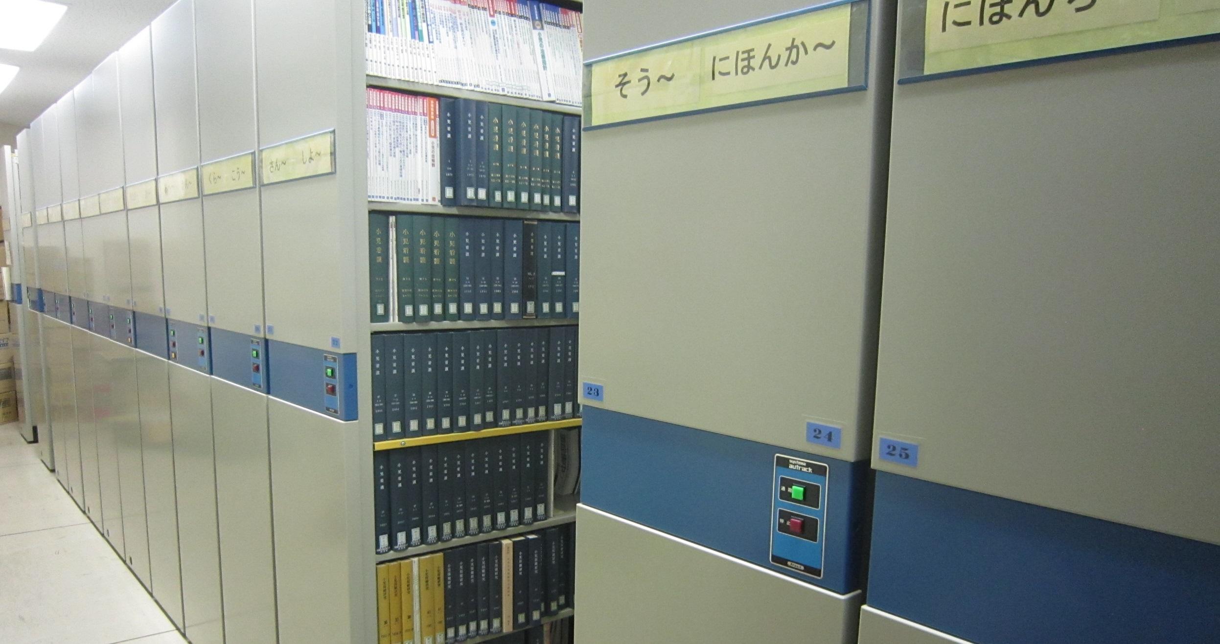 書庫の写真